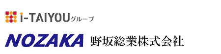 野坂総業株式会社